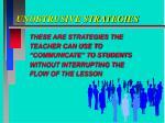 unobtrusive strategies