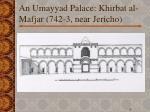 an umayyad palace khirbat al mafjar 742 3 near jericho
