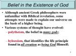 belief in the existence of god4