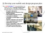 2 develop your mobile unit design program plan