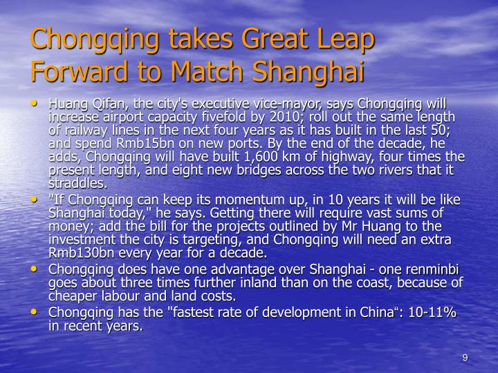 Chongqing takes Great Leap Forward to Match Shanghai