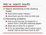 ads vs search results1