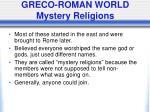 greco roman world mystery religions