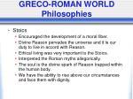 greco roman world philosophies3