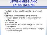 jewish messianic expectations1