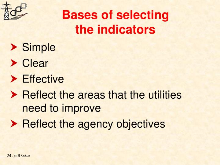 Bases of selecting