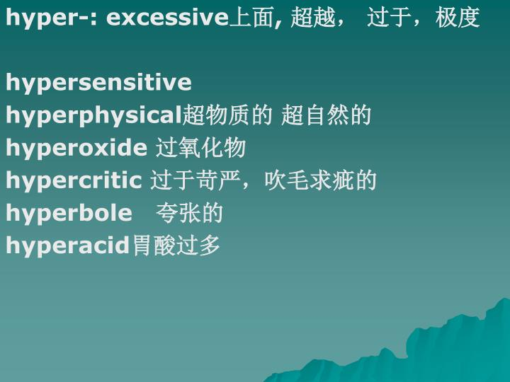 hyper-: excessive