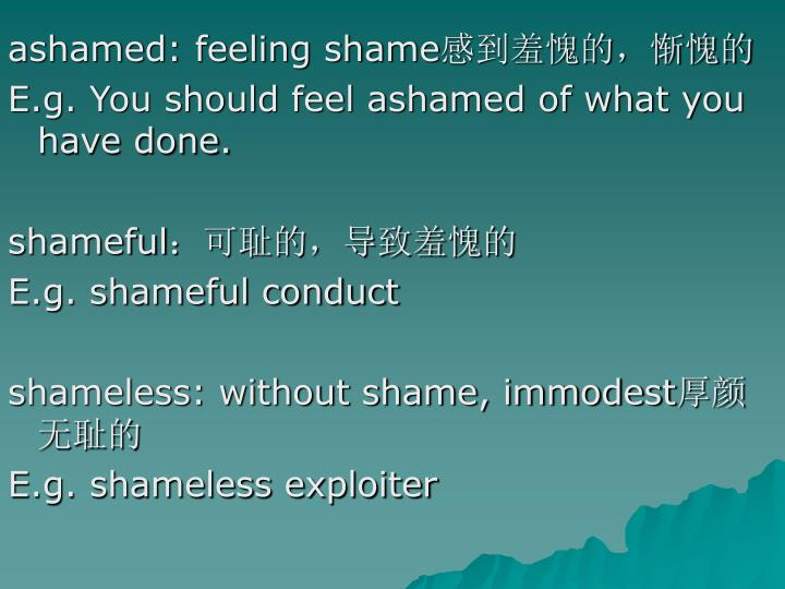 ashamed: feeling shame