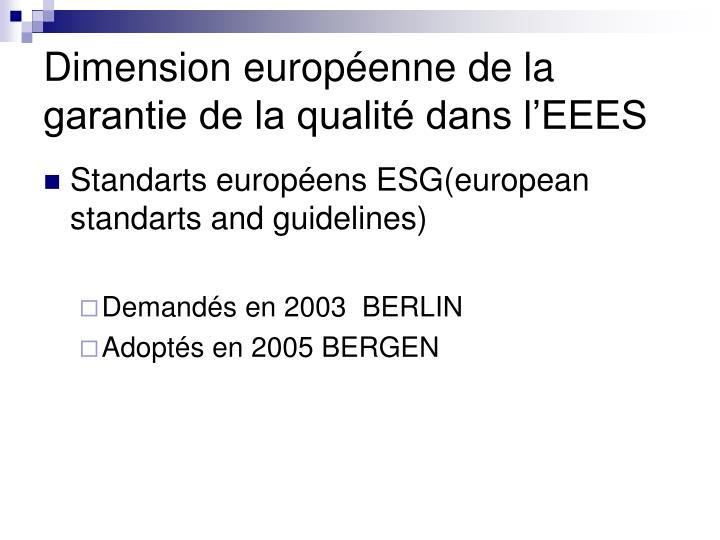 Dimension européenne de la garantie de la qualité dans l'EEES