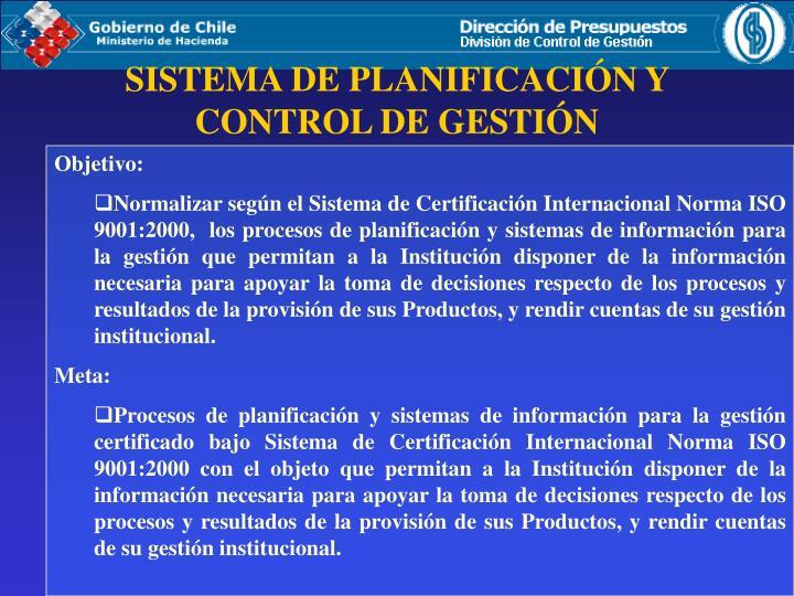 SISTEMA DE PLANIFICACIÓN Y CONTROL DE GESTIÓN