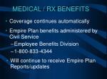 medical rx benefits
