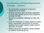 key revisions and new requirements for noise cont d