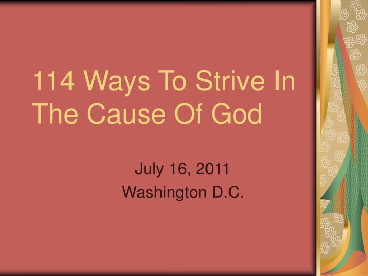114 ways to strive in the cause of god