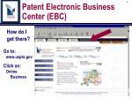 patent electronic business center ebc1