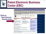 patent electronic business center ebc2