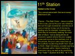 11 th station