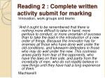 reading 2 complete written activity submit for marking