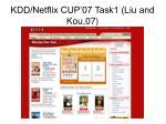 kdd netflix cup 07 task1 liu and kou 07