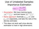 use of unlabeled samples importance estimation