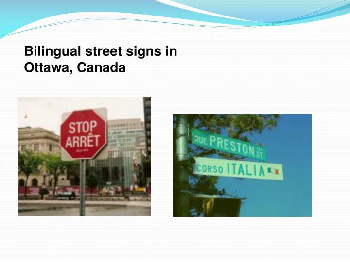 Bilingual street signs in Ottawa, Canada