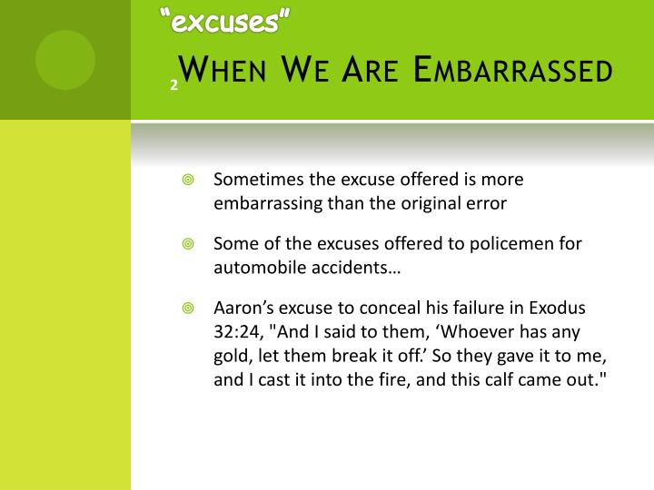 When we are embarrassed