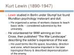 kurt lewin 1890 1947