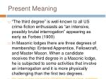 present meaning