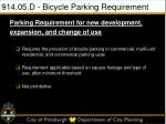 914 05 d bicycle parking requirement
