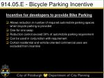 914 05 e bicycle parking incentive