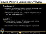 bicycle parking legislation overview