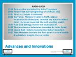 advances and innovations2