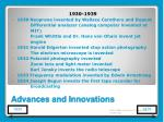 advances and innovations3