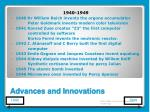 advances and innovations5