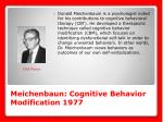 meichenbaun cognitive behavior modification 1977