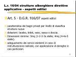 l r 16 04 strutture alberghiere direttive applicative aspetti edilizi11
