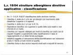 l r 16 04 strutture alberghiere direttive applicative classificazione