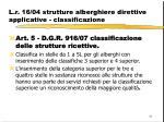 l r 16 04 strutture alberghiere direttive applicative classificazione1