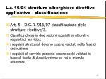 l r 16 04 strutture alberghiere direttive applicative classificazione5