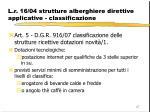 l r 16 04 strutture alberghiere direttive applicative classificazione7