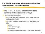 l r 16 04 strutture alberghiere direttive applicative classificazione9