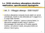 l r 16 04 strutture alberghiere direttive applicative specificazioni tipologiche5