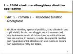 l r 16 04 strutture alberghiere direttive applicative2