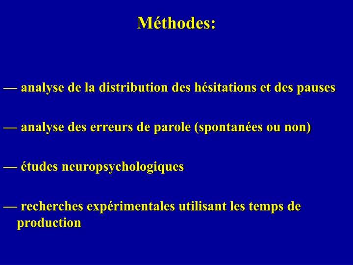 Méthodes: