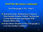ssap 62 revisions continued