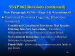 ssap 62 revisions continued7