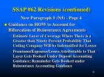 ssap 62 revisions continued8