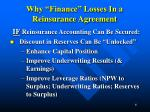 why finance losses in a reinsurance agreement