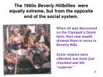 the 1960s beverly hillbillies were equally extreme but from the opposite end of the social system