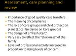 assessment care planning and review