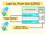 last in first out lifo4